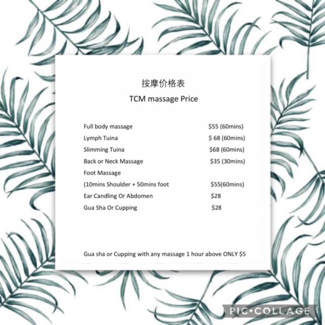 TCM Massage Price